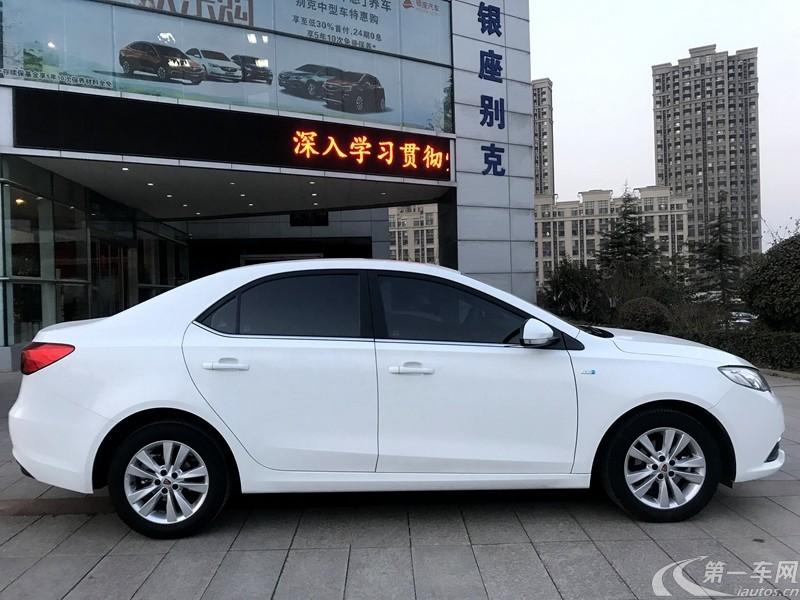 荣威360 2015款 1.5L 自动 豪华版 (国Ⅴ)