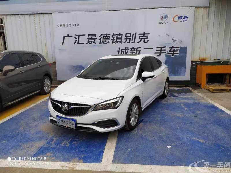 别克威朗GS 2018款 1.5L 自动 15S领先型 (国Ⅴ)