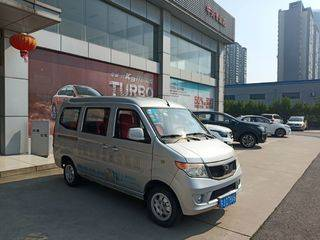 北京汽车威旺205 1.0L 手动 兴业型
