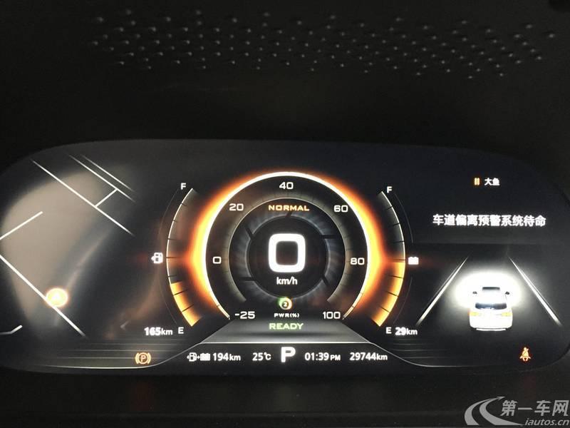 荣威eRX5 2017款 1.5T 自动 尊荣旗舰版 (国Ⅴ)