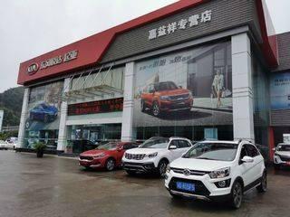 北京汽车1.5L 自动 精英版