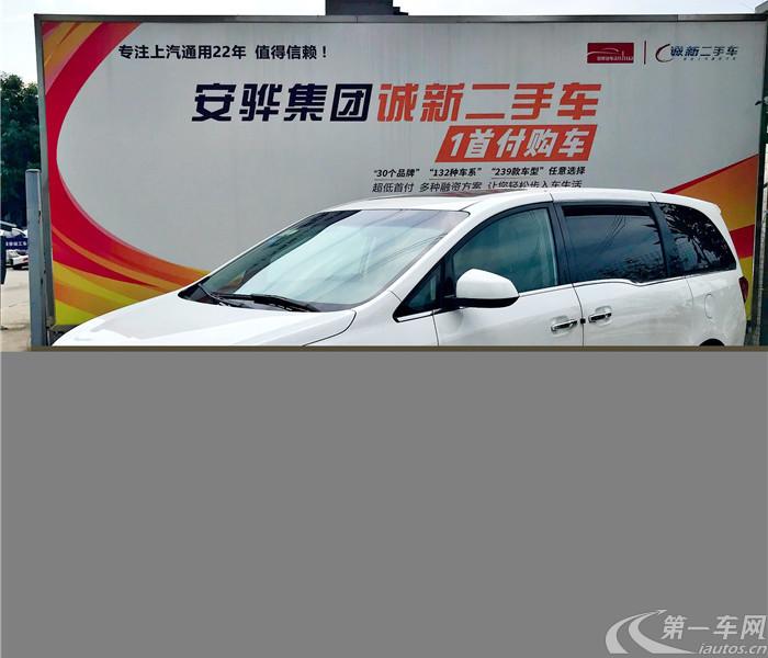 别克GL8 2017款 2.5L 自动 7座 25S尊贵型 (国Ⅴ)