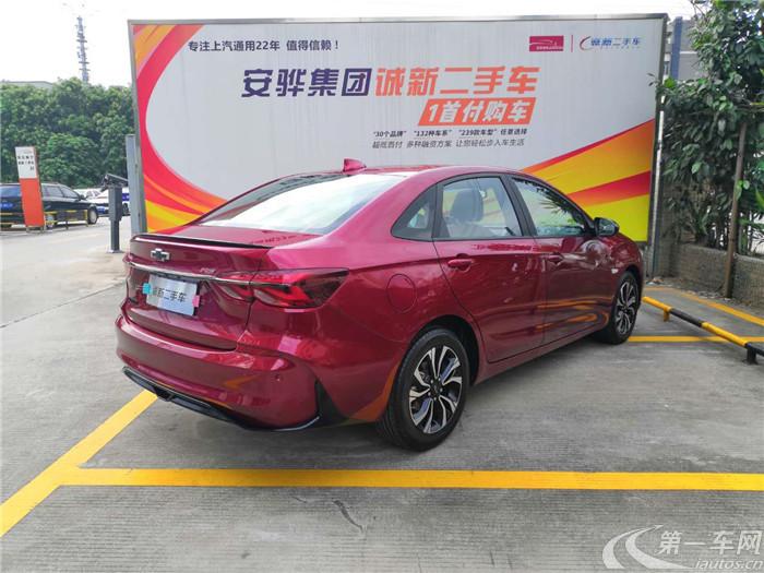 雪佛兰科鲁泽 RS 2019款 1.3T 自动 330T痛快版 (国Ⅵ)