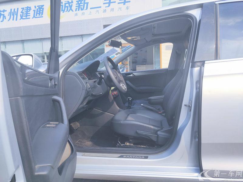 大众桑塔纳 2013款 1.6L 自动 舒适版 (国Ⅳ)