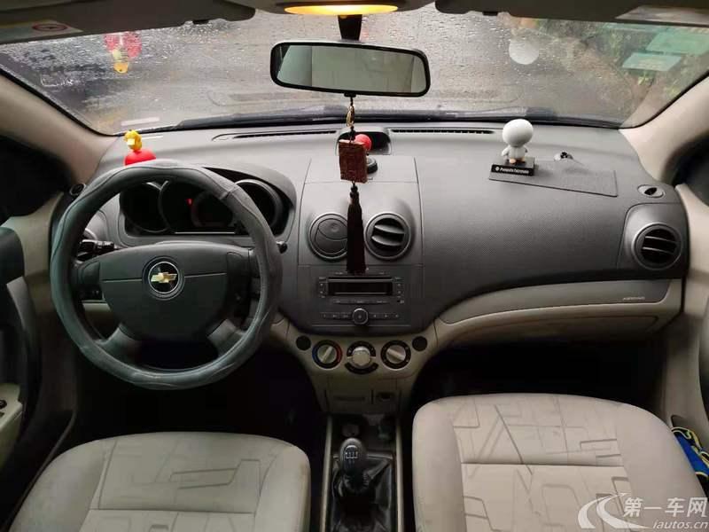 雪佛兰乐风 2009款 1.4L 手动 SL (国Ⅳ)