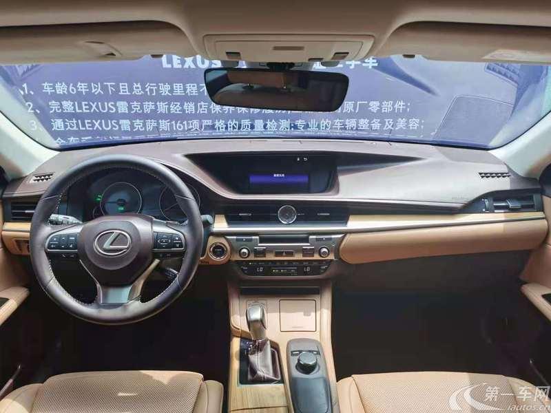 雷克萨斯ES 300h [进口] 2015款 2.5L 自动 舒适版