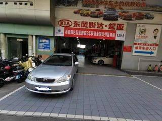 丰田花冠 1.6L 自动 G